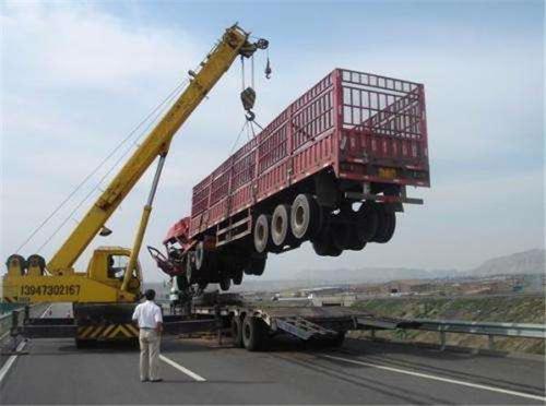 沈阳救援拖车服务真的很重吗
